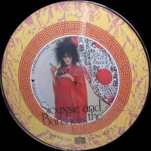 Siouxsie & The Banshees ‎- An Interview With Siouxsie & The Banshees, June 1978 (Part Two) (1987) LP picture disc