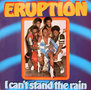 Eruption featuring Precious Wilson - I Can't Stand the Rain (1977) LP